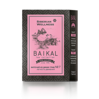 TRÀ THẢO MỘC BAIKAL TEA COLLECTION- HERBAL TEA №7 500587